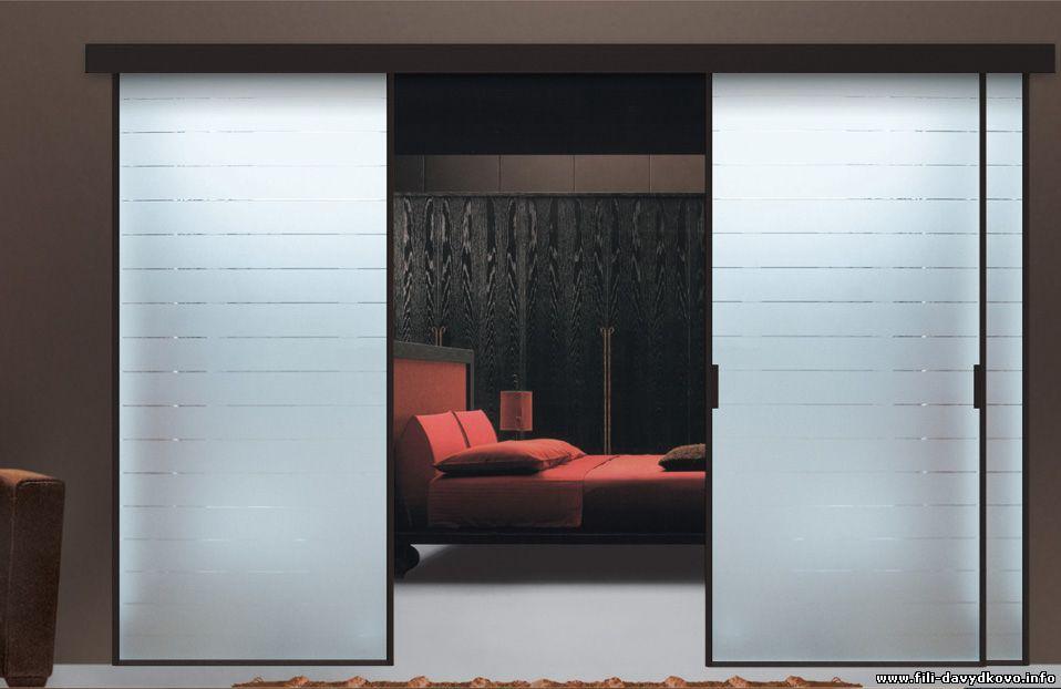 Как сделать раздвижные стеклянные двери.